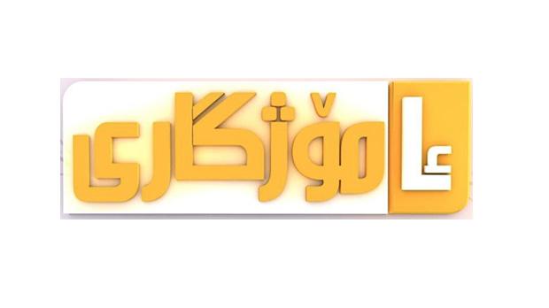 Amozhgary TV Frekans frequency