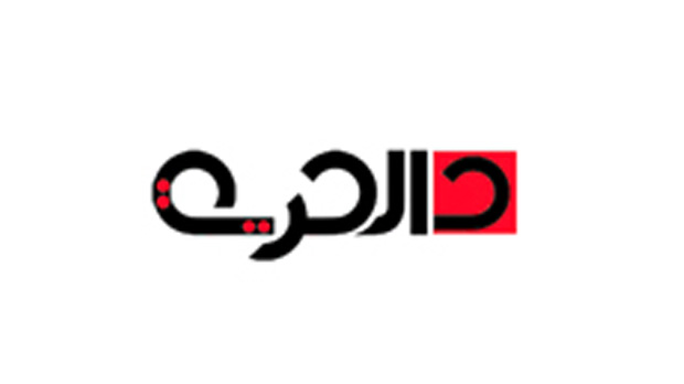 Al Hurria Tv  قناة الحرية الفضائية