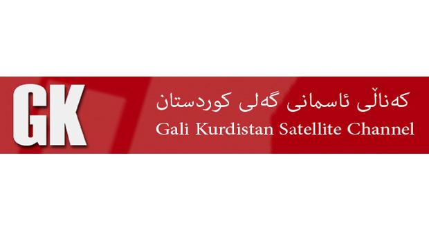 Gali Kurdistan Tv Logo