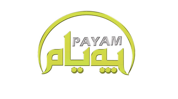 Payam TV Frekans frequency