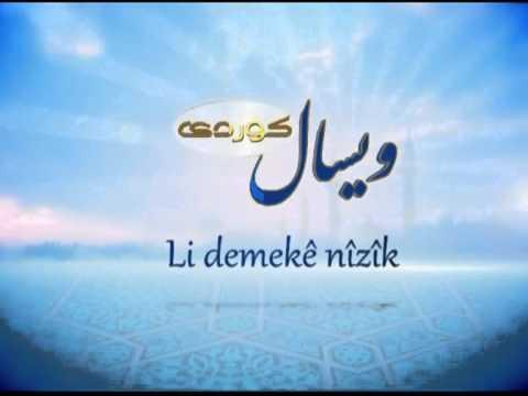 Wesal Kurdî TV Frekans Frequency