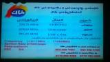 Xak TV Frekans frequency